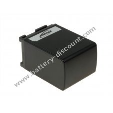 Battery for Video Canon type BP-827 2400mAh incl. charger