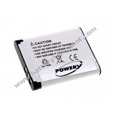 Battery for  type/ref. Toshiba PX1686