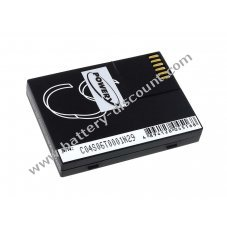 Battery for scanner Opticon type 019WS000878
